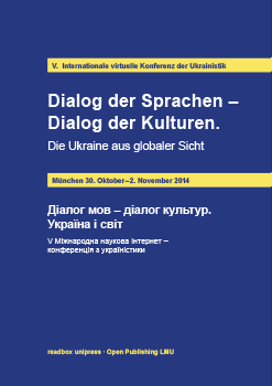 Tagungsband_Ukrainistik_Virt_Konferenz_5_2014_Cover